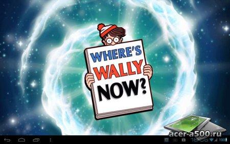 Где Волли сейчас?™ (Where's Waldo Now?™)