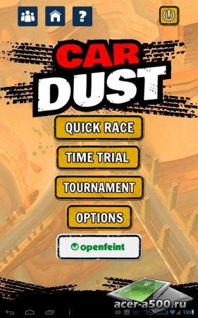 CarDust (обновлено до версии 1.1)