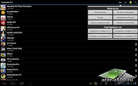 Root Uninstaller Pro (обновлено до версии 3.01)