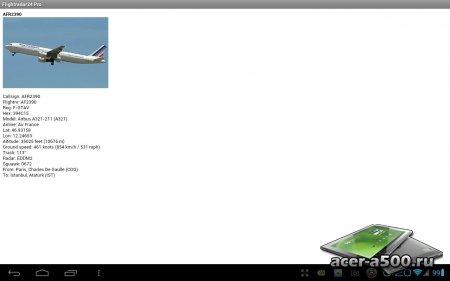 Flightradar24 Pro v5.0.1