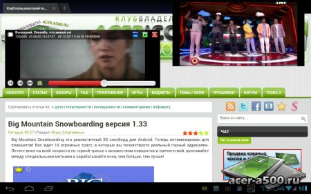 Super Video, Floating & Popup версия 1.1.0