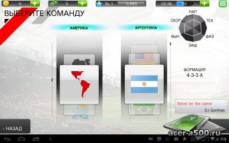 Категория. программа для взлома браузерных онлайн игр работает для.