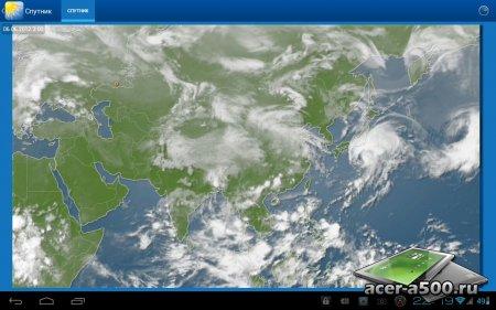 WeatherPro (обновлено до версии 2.3)