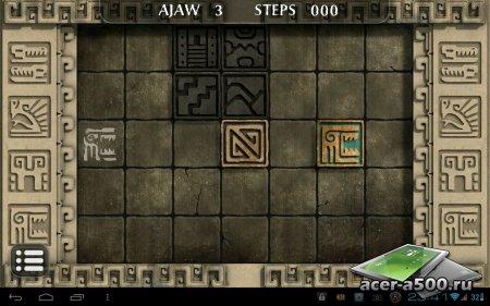 Cryptica (обновлено до версии 1.7)