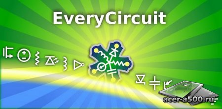 EveryCircuit v2.10