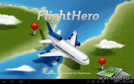 Airport Board & Flight Tracker (Онлайн Табло, Аэропорты, рейсы)