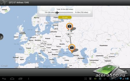 Airport Board & Flight Tracker (Онлайн Табло, Аэропорты, рейсы) версия 1.0.5