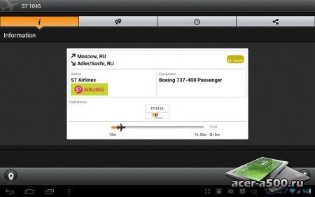 Airport Board & Flight Tracker (Онлайн Табло, Аэропорты, рейсы) версия 1.0.5