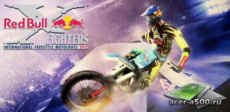 RED BULL X-FIGHTERS 2012 (обновлено до версии 1.0.4)