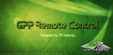 GPP Remote Viewer (ранее GPP Remote Control)