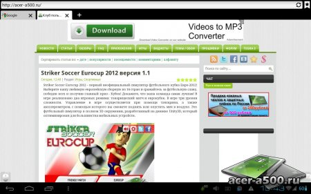 Puffin Browser v4.0.4.931