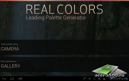 Real Colors Pro (обновлено до версии 1.1.5)
