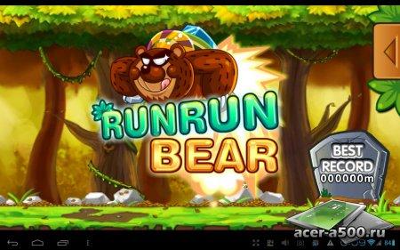 Run Run Bear  (аналог Jetpack Joyride)