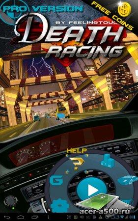 Death Racing Pro (обновлено до версии 1.01)