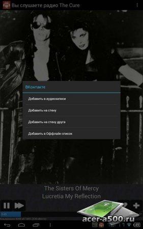 VLast NEXT - Музыка ВКонтакте (обновлено до версии 2.16)