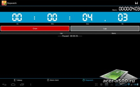 Timers4Me Timer&Stopwatch Pro версия 3.5.3