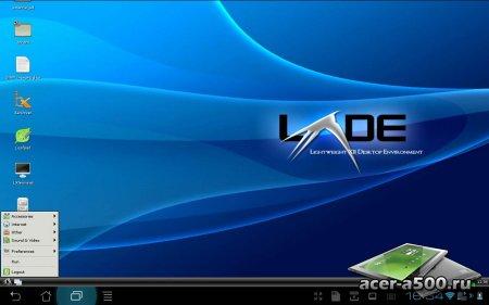 Complete Linux Installer версия 3.1 - запускаем Linux на Android устройствах