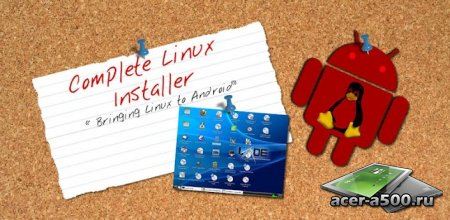 Complete Linux Installer ������ 3.1 - ��������� Linux �� Android �����������