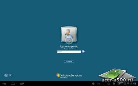 PocketCloud Remote Desktop Pro (обновлено до версии 1.3.216)