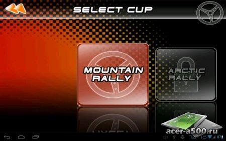 Raging Thunder 2 HD (обновлено до версии 1.0.10)