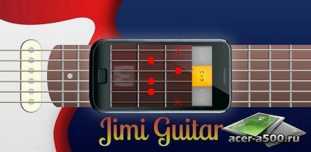 Jimi Guitar (обновлено до версии 1.34)