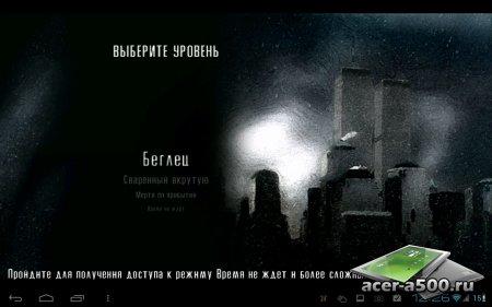 Max Payne Mobile (обновлено до версии 1.2)