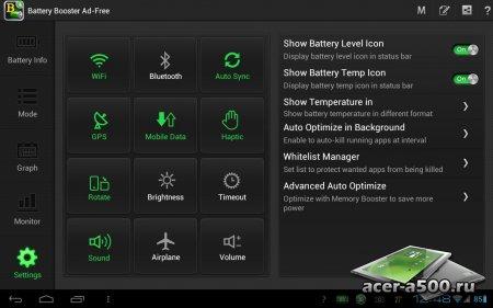 Battery Booster (Full) v6.5