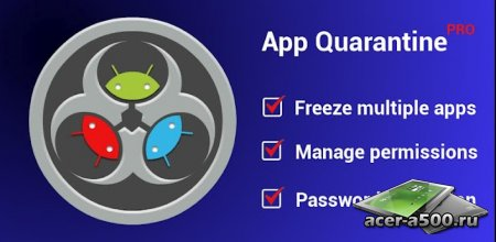 App Quarantine Pro ROOT/FREEZE  версия 2.4.3