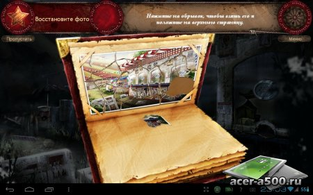 ���������� ���� (Forgotten Places: Lost Circus) (��������� �� ������ 1.0.2)
