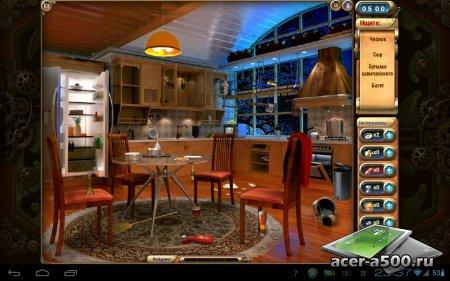 Загадочный Дом v1.0.94~95 [свободные покупки]