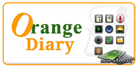 Journal - Orange Diary Pro