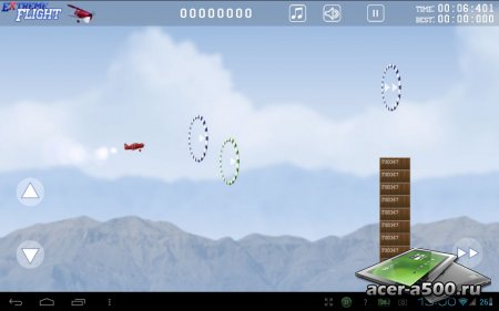 Extreme Flight HD Premium версия 1.0.0