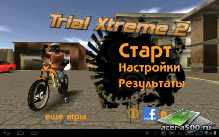 Trial Xtreme 2 HD (обновлено до версии 2.95) / Trial Xtreme 2 Winter версия 2.11