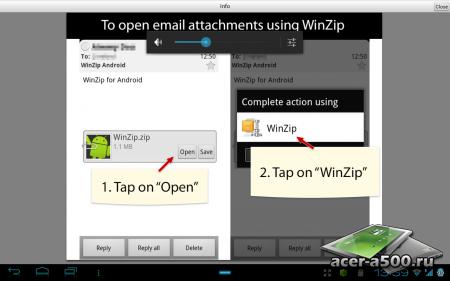 WinZip для Android версия 1.0.0