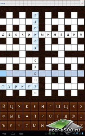 Англо-Русские Кроссворды версия 1.0