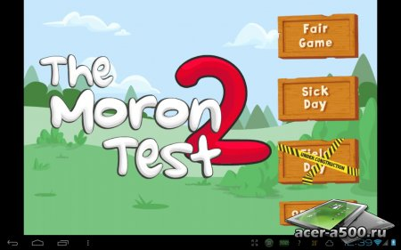 The Moron Test 2 (обновлено до версии 3.0.3)