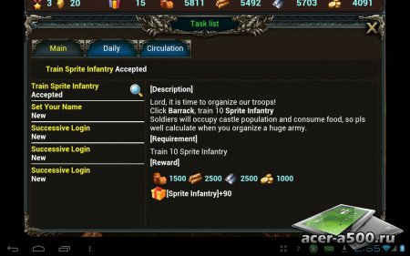 Chaos War версия 1.0.0 [Online]
