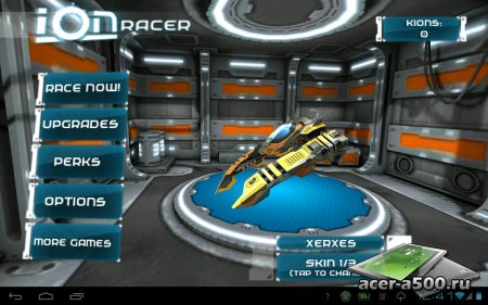 Ion Racer ������ 1.0