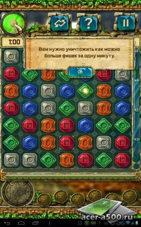 Сокровища Монтесумы 3 версия 1.0.1