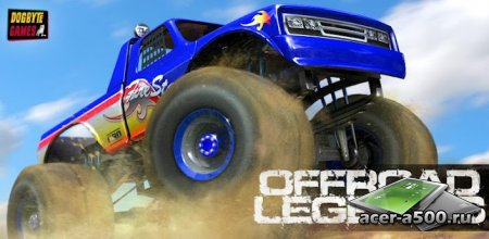 Offroad Legends Free (обновлено до версии 1.2.0)
