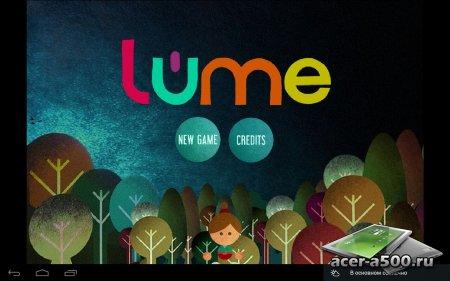 Lume (обновлено до версии 1.21)
