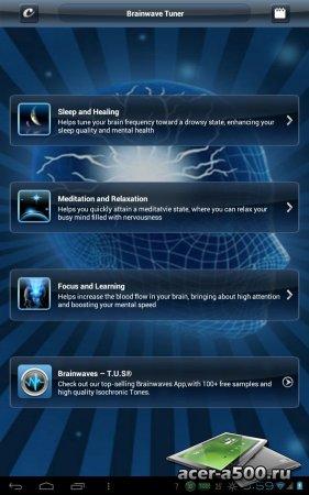 Brainwave Tuner (Full Version) (обновлено до версии 3.9)