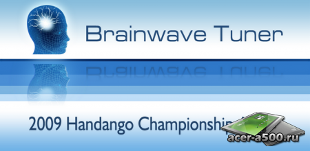 Brainwave Tuner (Full Version)