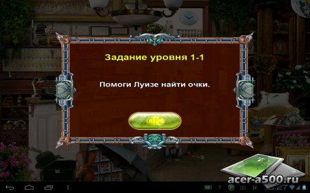 Тайны города N. Часть вторая. (Mysteryville 2: Hidden Crime.) (обновлено до версии 1.6 build 12)