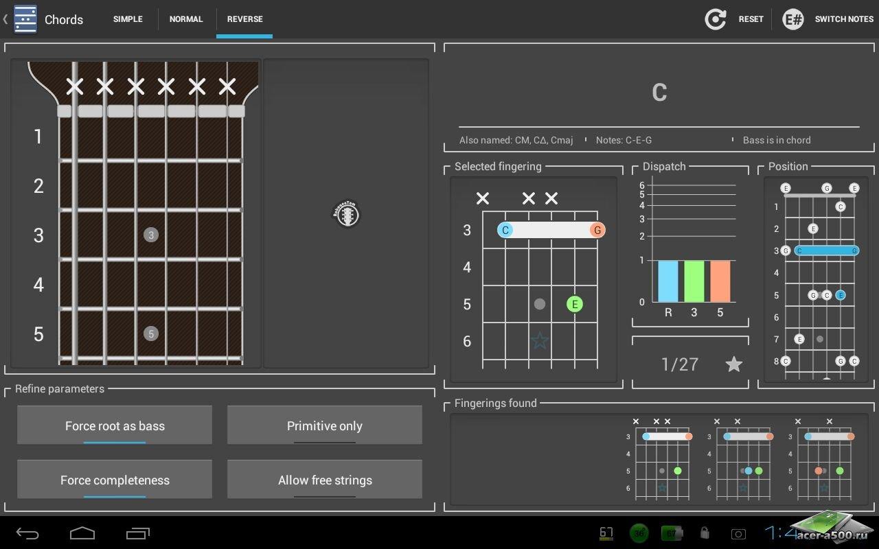 """Сборник гитарных аккордов """"Chord!"""" для планшетов на Android"""