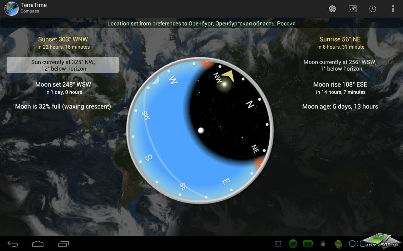 "Справочник ""TerraTime"" для планшетов на Android"