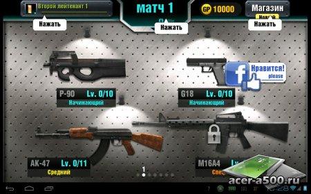 Gun Zombie - Hell Gate версия 1.1