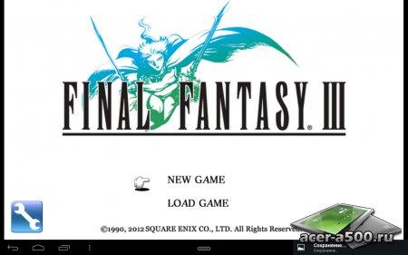 FINAL FANTASY III (обновлено до версии 1.0.4)