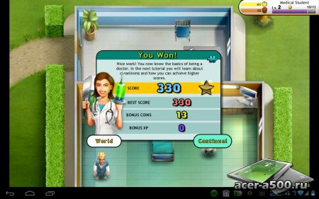 Hospital Havoc 2 (обновлено до версии 1.4.5)