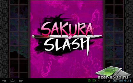 Sakura Slash  (добавлена offline версия)